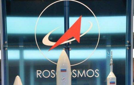 Россия выпустит два ракетных двигателя взамен украинских