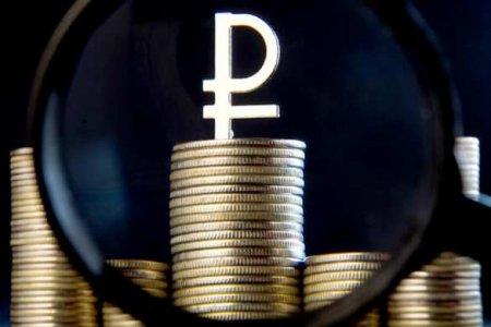 Рубль к евро рухнул до показателей 2014 года