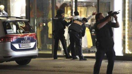 Венская бойня: исчезновение нападавших и другие итоги кровавой ночи