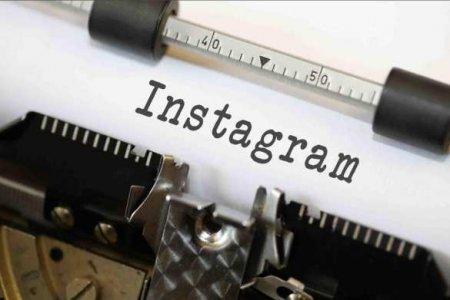 Instagram удалил публикацию чеченского СМИ с карикатурами на Charlie Hebdo
