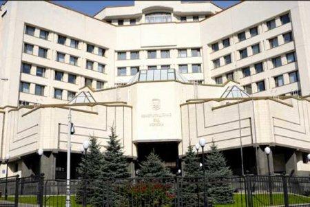 Депутаты призвали судей Конституционного суда Украины уйти в отставку
