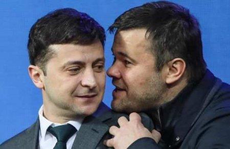 Бывший соратник Зеленского обвинил президента Украины вуголовном преступлении