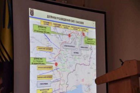 ВАЖНО: Штаб оккупантов заявил о согласовании новых точек разведения сторон на Донбассе