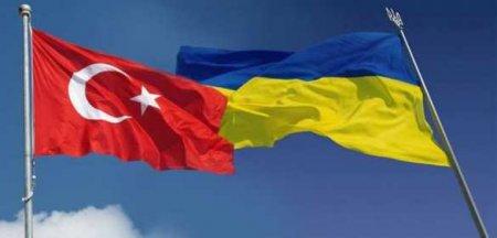«Станет страшной силой»: Турция и Украина показали «супероружие»