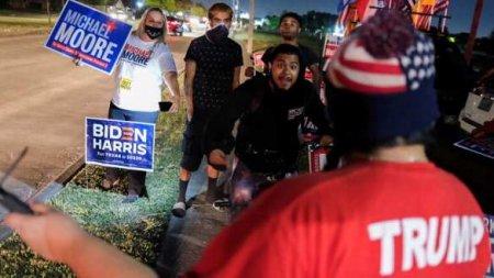 Выборы в США: что произошло за ночь (ВИДЕО)