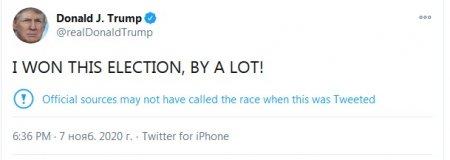 МОЛНИЯ: Трамп заявил о своей победе