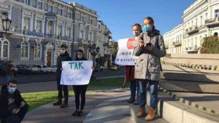 «Кровь Украины наруках Екатерины»: вОдессе прошёл митинг против памятника императрице (ФОТО, ВИДЕО)
