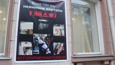 ВХарькове обстреляли консульство Азербайджана (ФОТО, ВИДЕО)