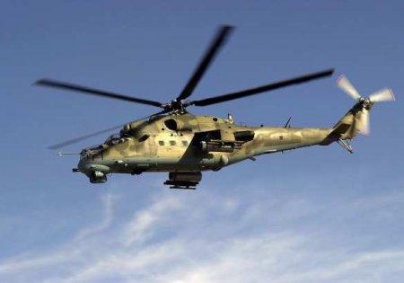 За сбитый вертолёт придётся ответить (ФОТО)