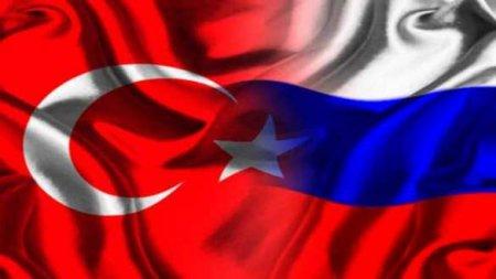 Россия и Турция подписали меморандум о создании совместного центра по Караб ...