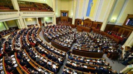Это Украина: депутат признаётся, что «троллит» (+ВИДЕО)