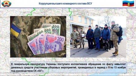 Из Украины в Польшу направлялась планировавшая теракты группа (ФОТО, ВИДЕО)