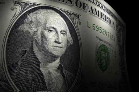 Доллар может серьёзно упастьиз-за восстановления мировой экономики в 2021году
