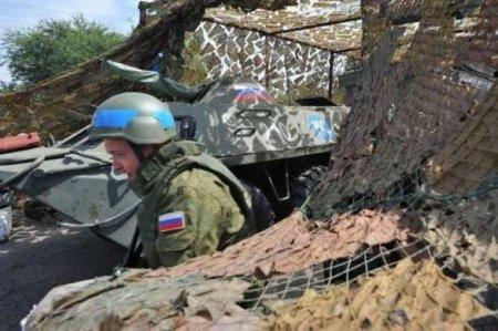 В Совфеде ответили на требование Санду о выводе российских миротворцев из П ...