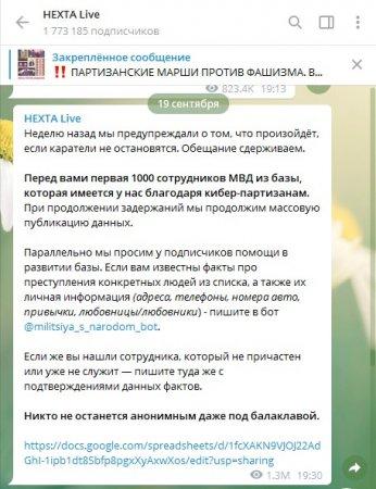Начало террора: белорусские радикалы пошли войной на Лукашенко и силовиков (ВИДЕО)