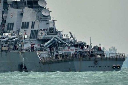 Провокация и хамство: В России отреагировали на нарушение границ эсминцем В ...