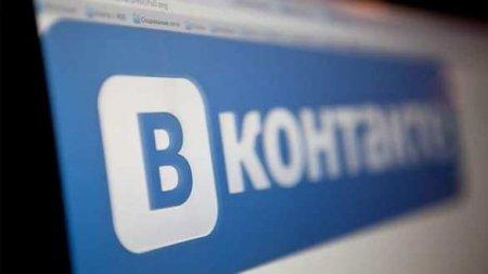 «ВКонтакте» вводит новое правило для страниц умерших пользователей (ФОТО)