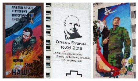 Максимус_S.O.S! Всем, всем, всем! Новороссии нужны художники, иллюстраторы!