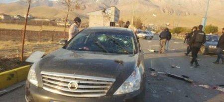 «Тайная операция США и израильские агенты»: СМИ о целях и исполнителях убийства физика-ядерщика в Иране