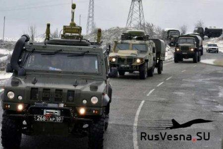 В Карабах прибыл особый отряд Армии России (+ВИДЕО)