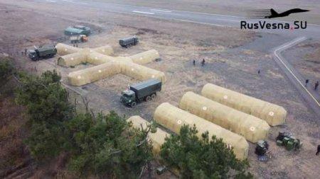 Особый отряд Армии России развернул уникальный мобильный комплекс в Карабахе (ФОТО, ВИДЕО)