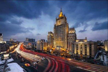 МИД отреагировал на задержание в Латвии русских журналистов