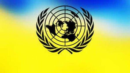 Украина грозит Ирану судом ООН