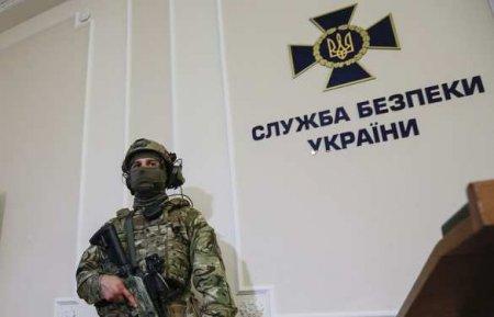 СБУ открыла дело о госизмене из-за исполнения гимна Венгрии депутатами в За ...