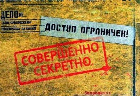 На Донбассе исчезли секретные документы украинской армии (ВИДЕО)