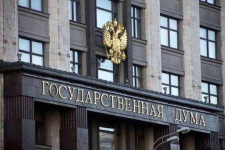 В Госдуме призвали присоединить ДНР и ЛНР к России