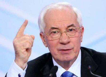Зрада: Суд ЕС отменил санкции против Азарова
