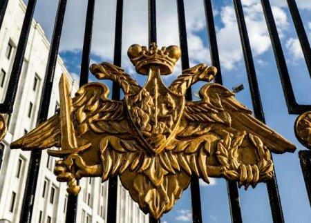 Минобороны отреагировало на призыв Германии говорить с Россией с позиции си ...