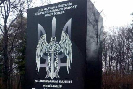 В Киеве партизаны облили краской памятник «атошникам» (ФОТО)