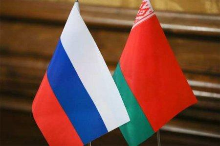 Воссоединение Белоруссии c Россией