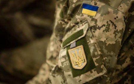 Подполковник ВСУ жалуется на домогательства полковника