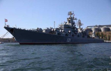Пять российских кораблей, которые держат Чёрное море под контролем