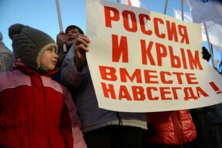У Зеленского назвали дату «саммита по деоккупации Крыма»