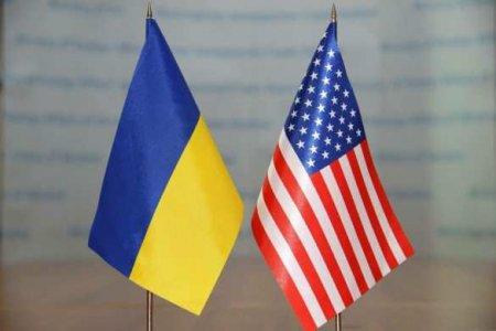 У Зеленского назвали приоритеты в отношениях с США
