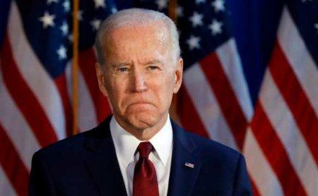 Байден вступил в должность президента США (ФОТО, ВИДЕО)