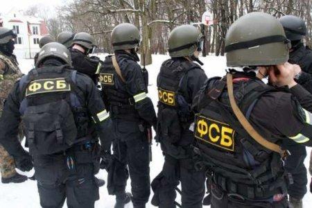 ФСБ предотвратила теракт в Башкирии (ВИДЕО)