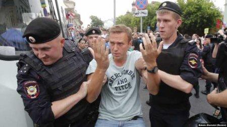 Полиция Москвы предупредила адептов Навального, собравшихся «гулять» 23 января