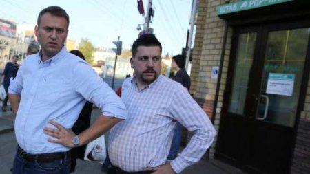СРОЧНО: Следком возбудил уголовное дело против Волкова
