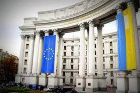 Киев получил ноту Китая после санкций против инвесторов «Мотор Сичи»