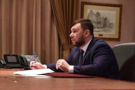Реабилитацию после COVID-19 в ДНР могут пройти русские, проживающие на Украине, — Пушилин