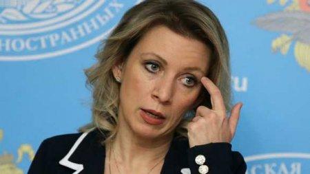 Захарова прокомментировала высылку иностранных дипломатов