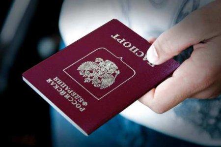 Киев хочет карать за российский паспорт: опрос показал мнение украинцев (ВИ ...