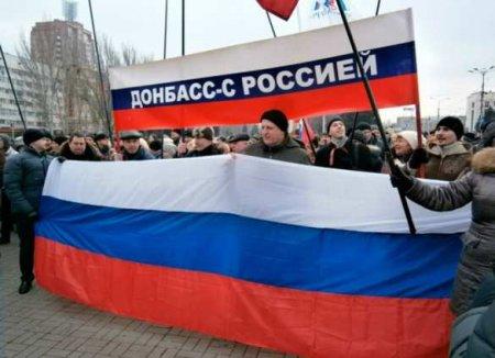 Станет ли Донбасс Россией? (ВИДЕО)