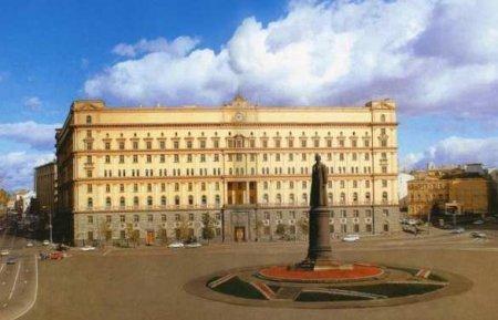 В Мосгордуме отреагировали на просьбу вернуть на Лубянку памятник Дзержинск ...