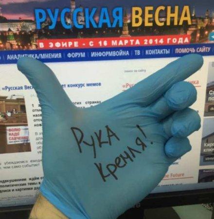 Прессинг сторонников Русского мира и совет при МИД России