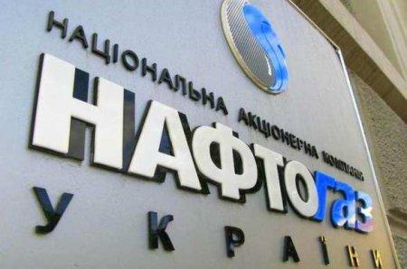 «Нафтогаз» будет разрабатывать украинский морской шельф вместе с иностранцами